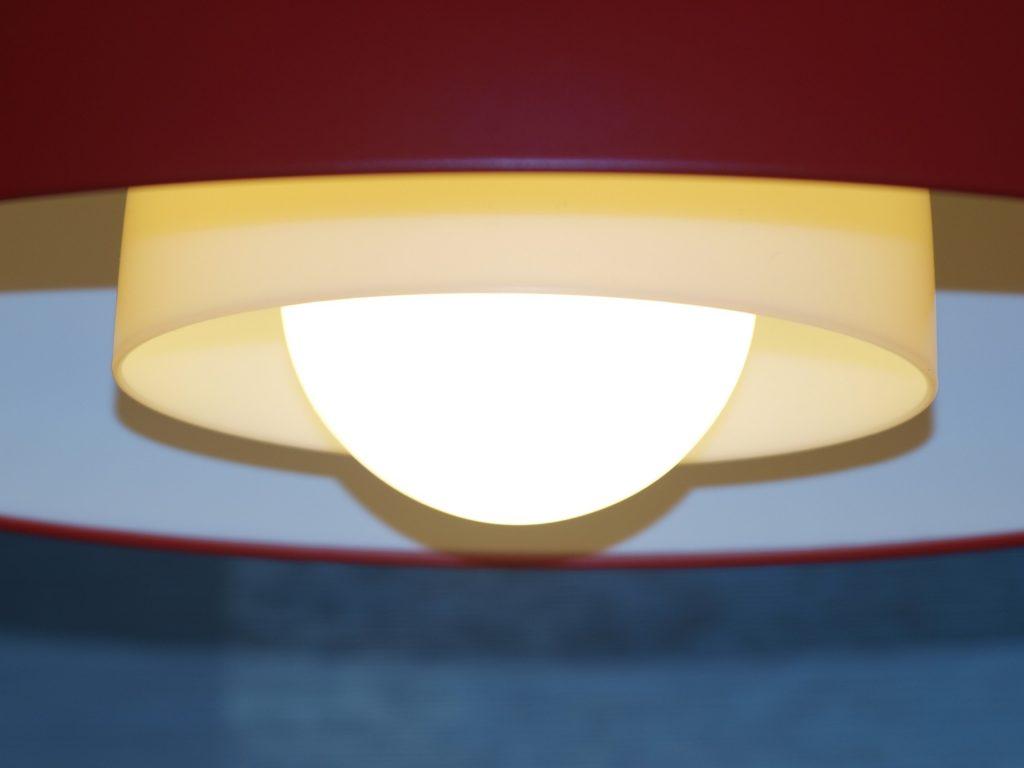 lamp-1647534_1920