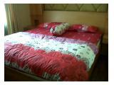Kamar 2