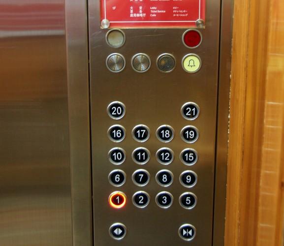 tombol lift